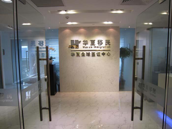 隆宇国际商务广场办公室装修实景图